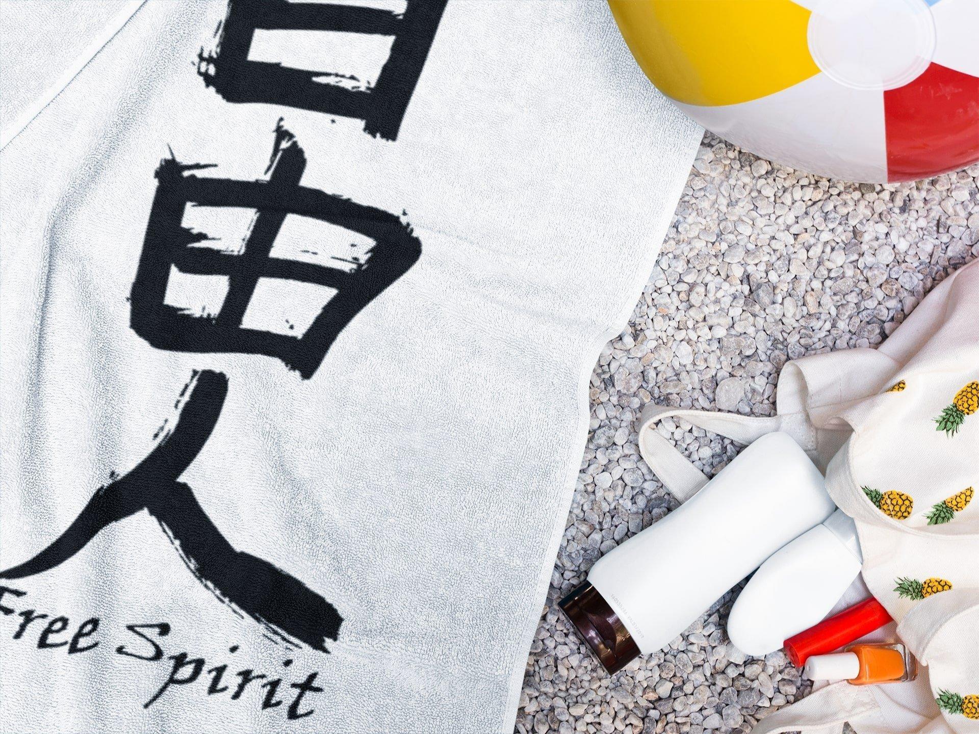 An Free Spirit Beach Towel